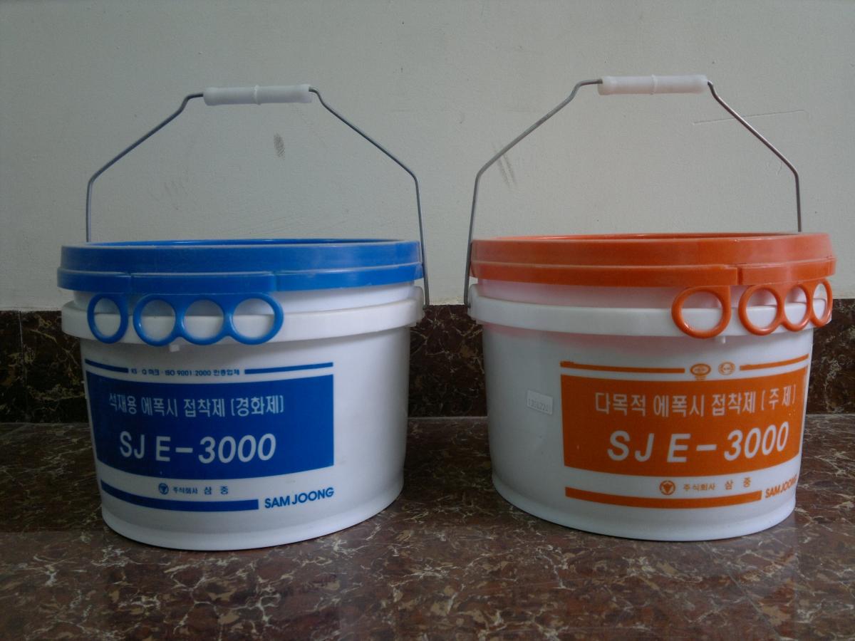 SJ E-3000  là keo gốc Epoxy 2 thành phần , SJ E-3000  la keo goc Epoxy 2 thanh phan